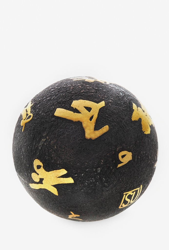 Ball. Iron, fine gold, inlays, etched, Ø 10 cm